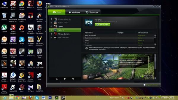 Программа NVIDIA GeForce Experience