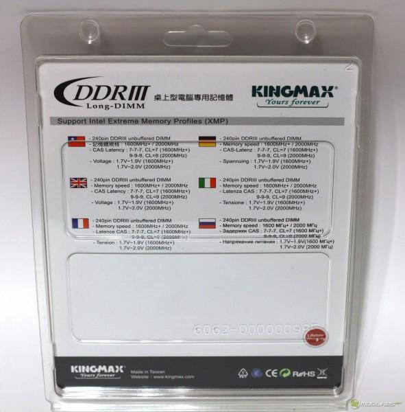 Упаковка комплекта оперативной памяти Kingmax DDR-3 1600 Long-DIMM