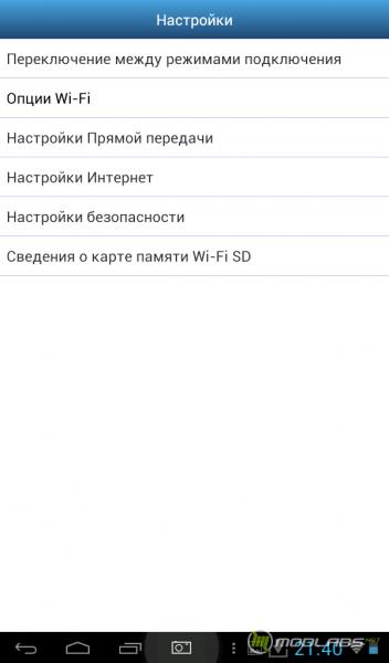 Transcend SD Wi-Fi