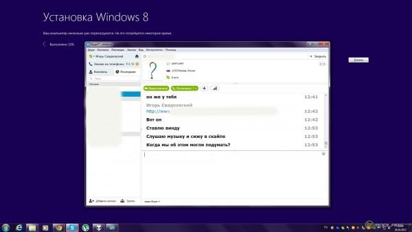 Процесс установки Windows 8 Pro