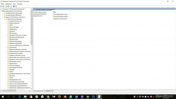 Выключение автообновления драйвера для Intel HD graphics