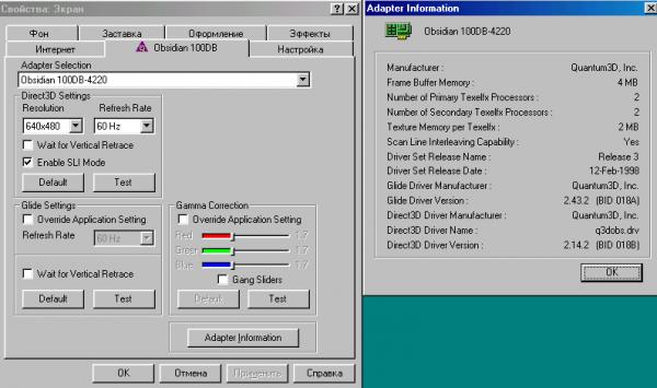 Advanced SST settings