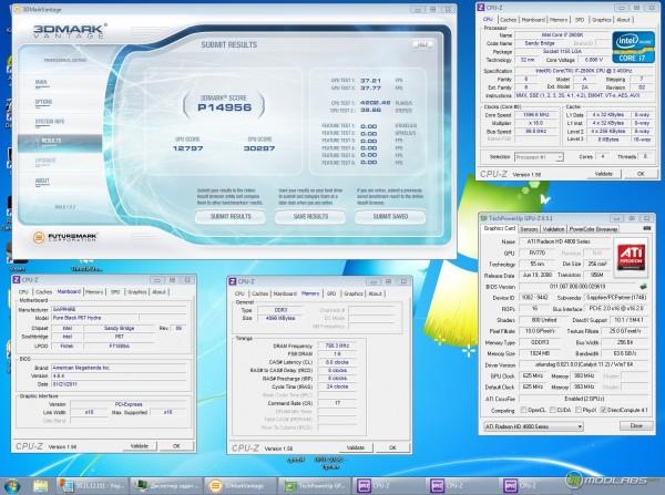 Обзор Sapphire Pure Black P67 Hydra - Тест 3Dmark Vantage - Radeon HD4850 crossfire
