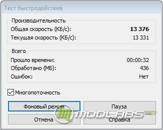 ASUS_Z270E_42