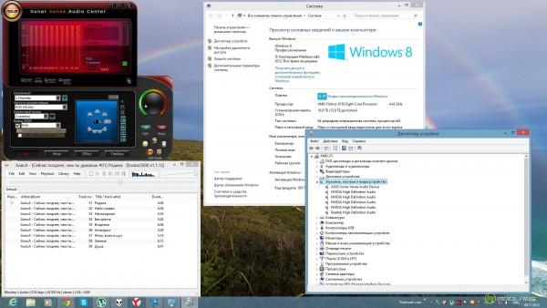 Панель управления ASUS Xonar XsenseSTD1 в Windows 8 Pro после установки драйверов UNI Xonar