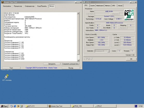 S1598 Atomic CPU Test