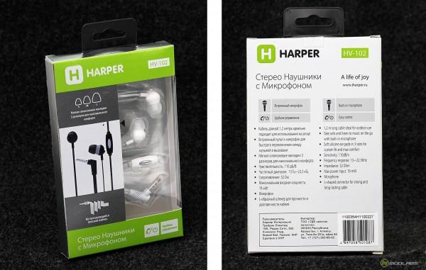 HARPER HV-102