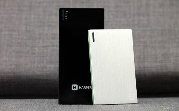 Harper PB-2003