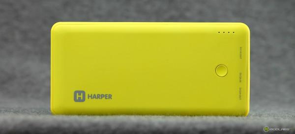 Harper PB-10001
