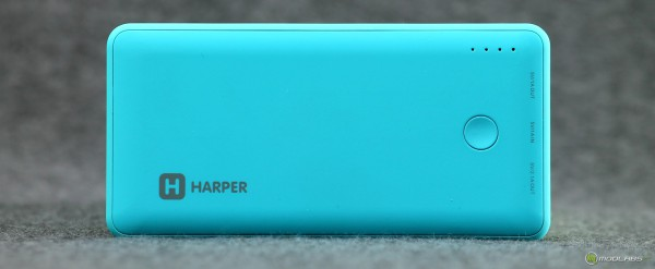 Harper PB-6001