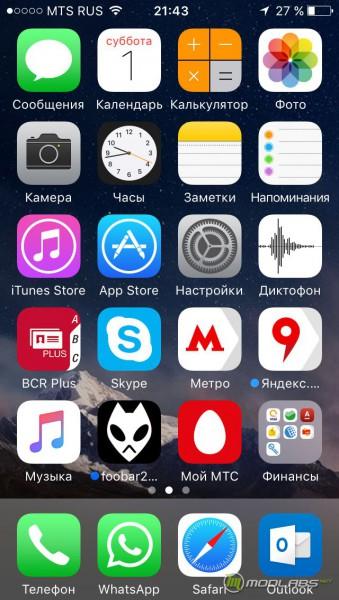iOS на iPhone 5