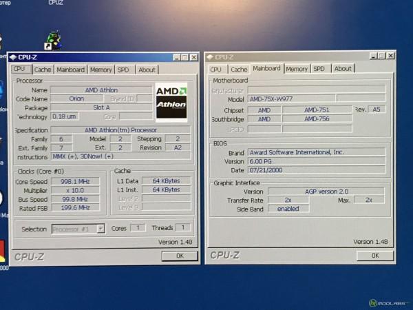 Slot A AMD Athlon, кэш выключен