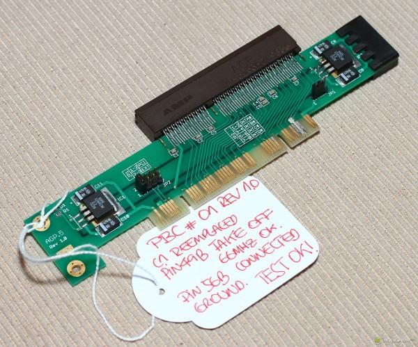 Переходник с AGP на PCI (AGP2PCI)
