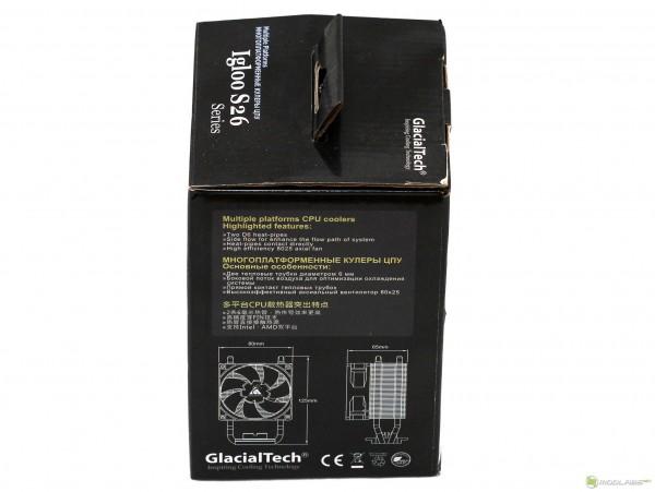 Rekth GlacialTech S26