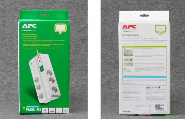 APC PM6U-RS