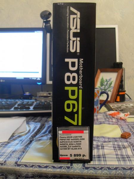 P8P67_1