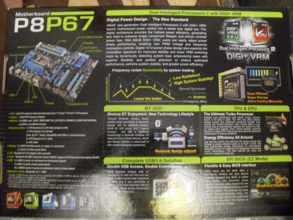P8P67_7