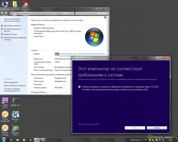 Невозможно обновить до Windows 8 Pro