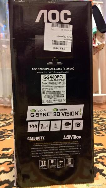 AOC G2460PG, описание на коробке
