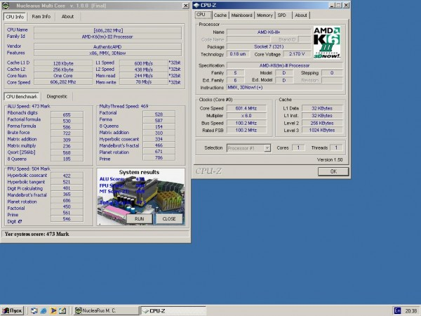 S1598 Nuclearus Multicore Benchmark