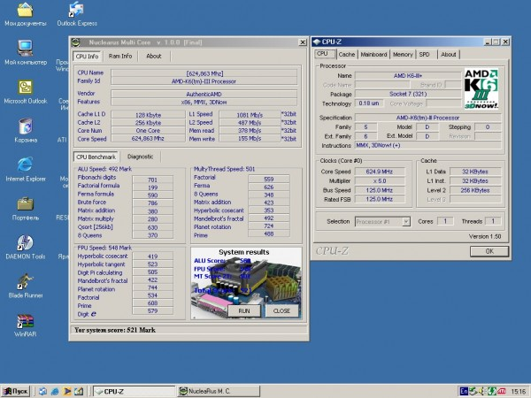 Nuclearus Multicore Benchmark