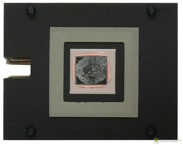 Низ радиатора чипсета P67