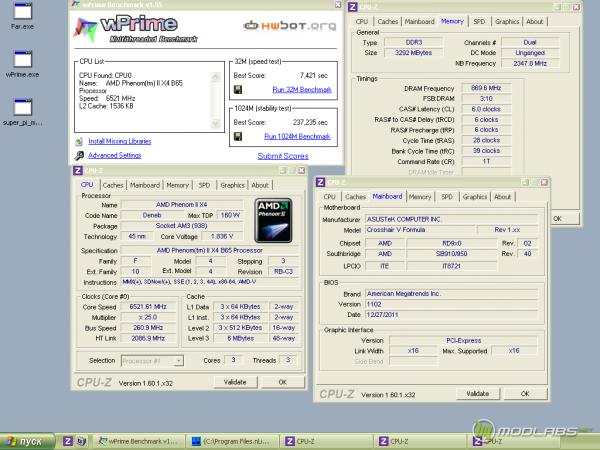 WR - wprime 1024m