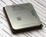 Процессор AMD Athlon 64 FX 53