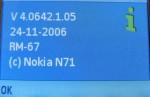 N71 после