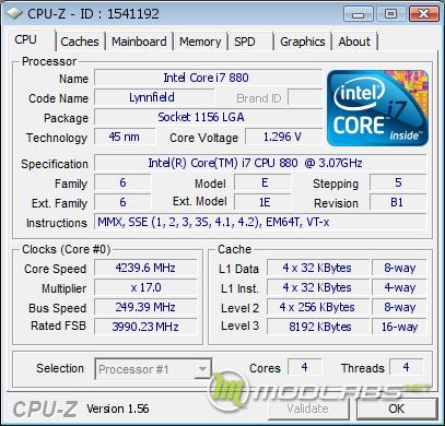 Проверка процессора на разгон по базовой частоте (BCLK)