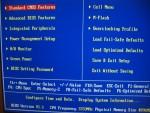BIOS - главное меню