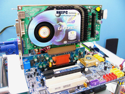 Albatron ATOP system