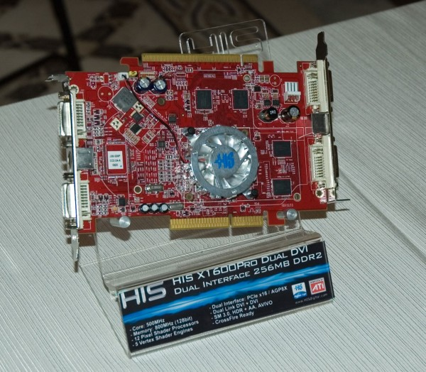 HIS X1600 dual interface