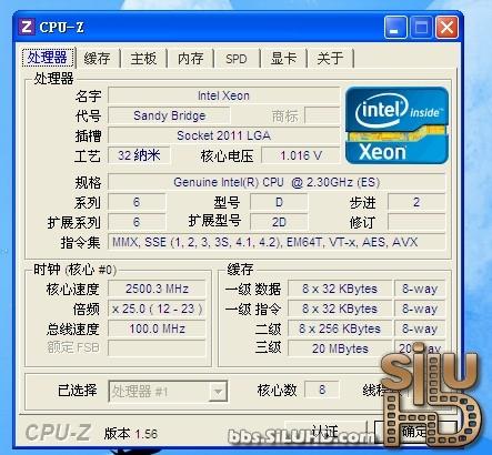 программа для процессора intel - фото 7