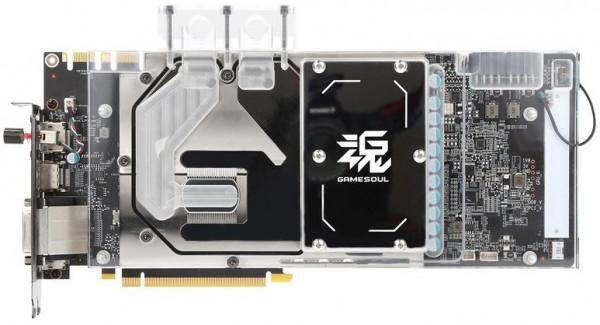 Gainward GeForce GTX 1070 IceSoul