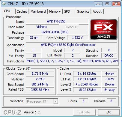 Разгон процессора AMD FX-8350