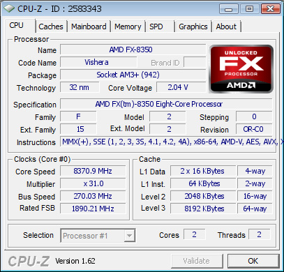 Разгон процессора FX-8350