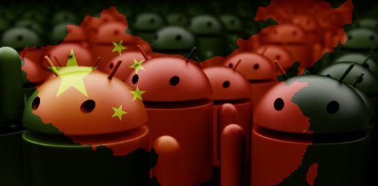 Android: стилизованная картинка