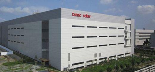 Фабрика TSMC