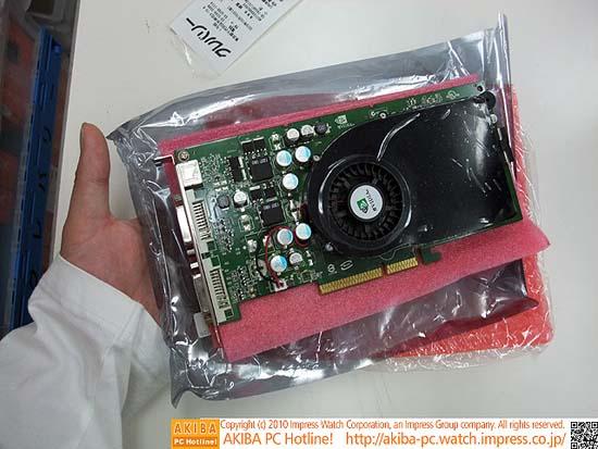 Видеокарта, Clevery, CB-7950GT512MDDR3A