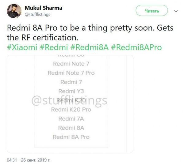 Redmi 8A Pro