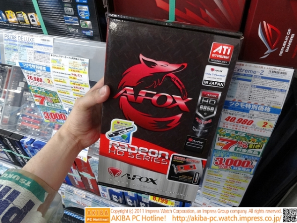 AFOX Radeon HD 6850