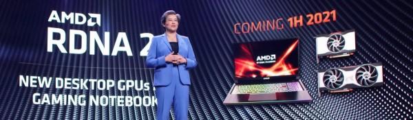 Дизайн десктопной видеокарты AMD Radeon RX 6600 XT засветился в Сети
