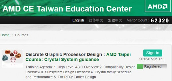 AMD Crystal