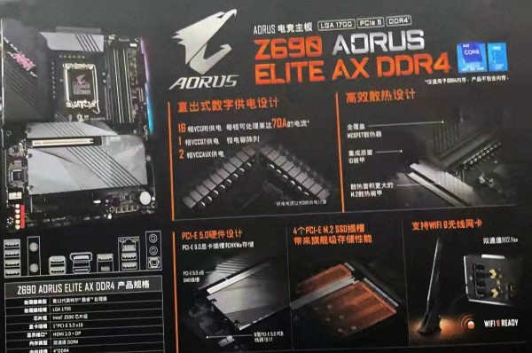 Плата Gigabyte Z690 AORUS Elite AX DDR4 под CPU Alder Lake раскрывает дизайн и характеристики