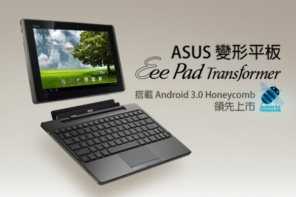 Нетбук ASUS Eee Pad Transformer EP101