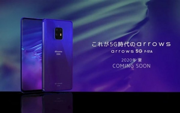 Fujitsu Arrow 5G