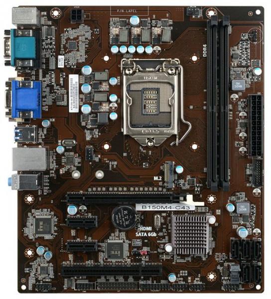 ECS C43-B150M4