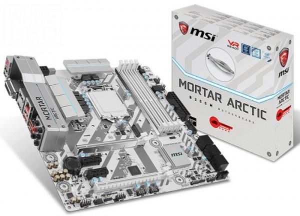 MSI B250 Mortar Arctic