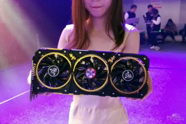 Colorful iGAME GeForce GTX 1080 KUDAN